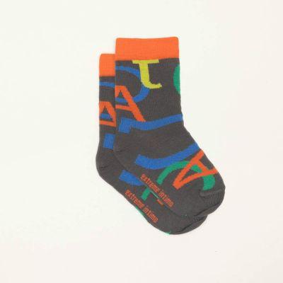 E21T-83C102 , Socken für Jungen
